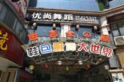 咸宁市温泉购物中心小吃店快餐店服装店酒楼转让