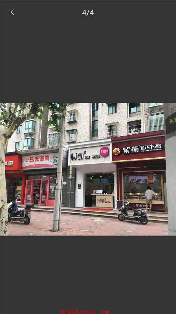 长宁核心商务区 沿街一楼商铺 房型正气 无转让费