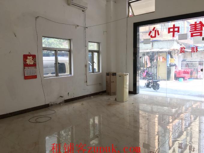 新市42平米出租 (办公,仓库,美容,教育培训)