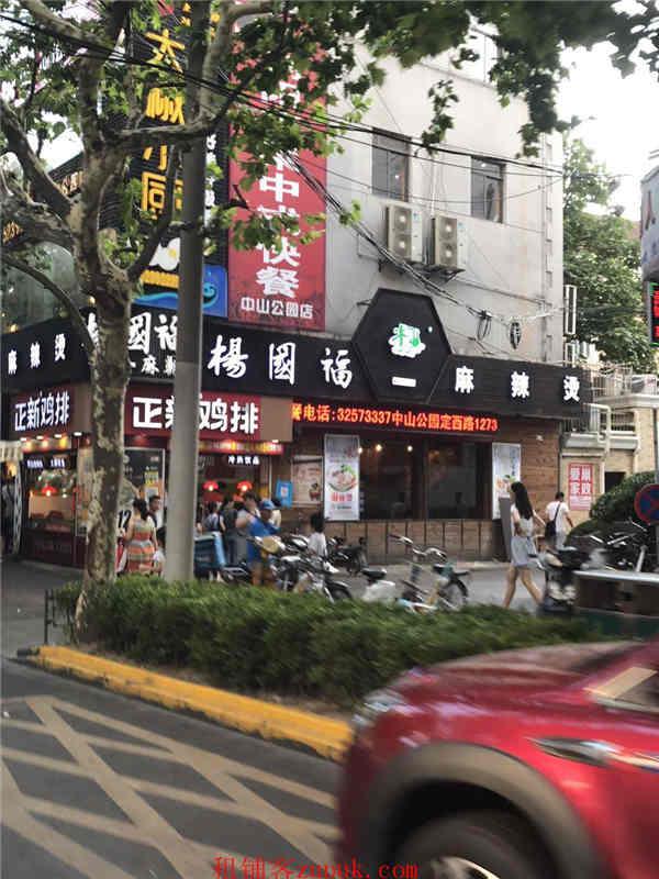 浦东陆家嘴核心商圈 美食一条街人流量密集 执照齐全