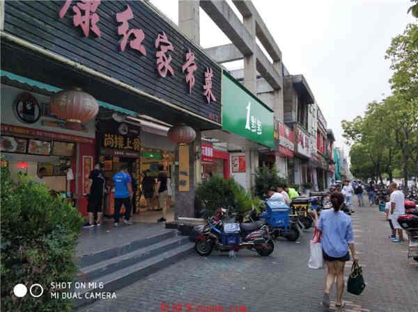 徐汇地铁口沿街商铺 人流量密集 执照齐全 通水电煤