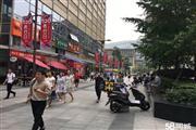 急转金融城大型小区门口商铺
