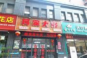 王家湾龙兴东街190平米餐饮酒楼转让