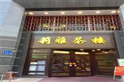 市桥地铁站经营九年茶楼低价急转
