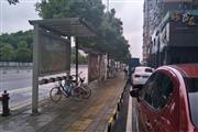 公交车站牌旁45㎡粉店转让