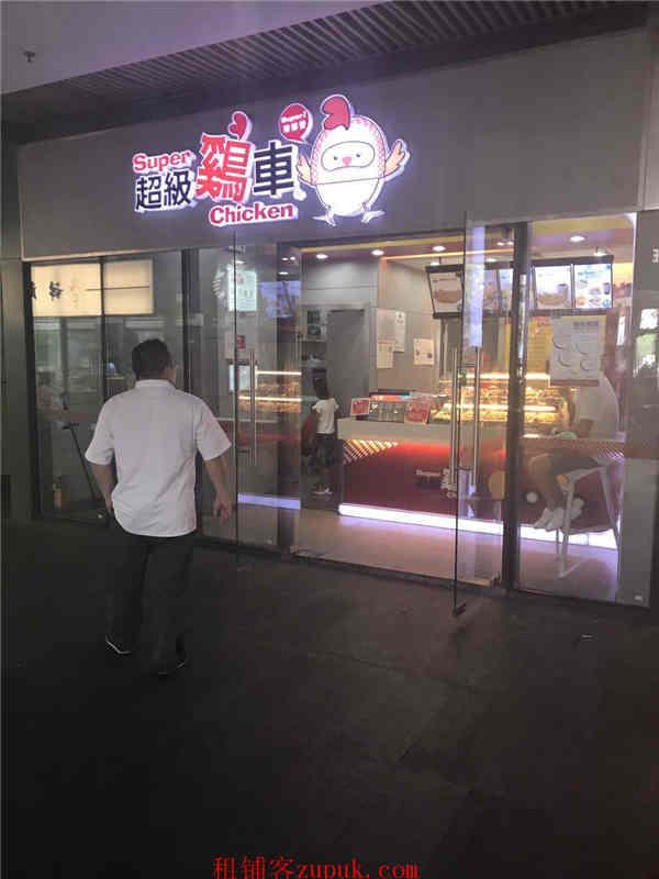 静安南京西路核心商圈沿街奶茶旺铺 临近地铁人流密集