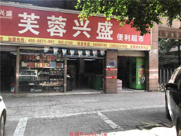 九龙坡石桥铺小区门口第一家超市转让