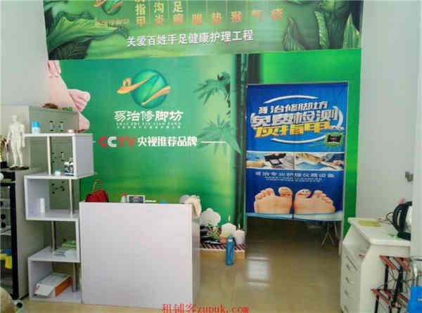(独家经营足浴店)南岸国际社区人流量大商业成熟