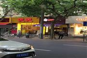 小吃、早点店铺横空出世 地铁必经之地 对面创意园办公区