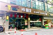 长宁法华镇路沿街一楼商铺 地段无敌 执照全齐