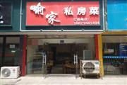 江汉路京汉大道100平米特色餐厅转让