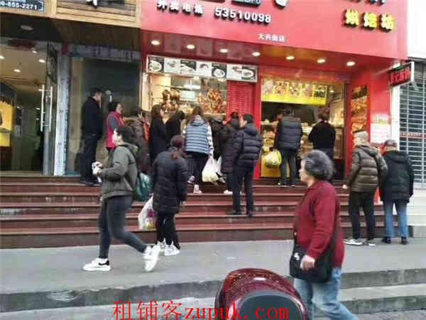 静安大宁中心广场招租奶茶、小吃、早点等业态