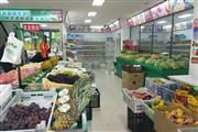 日营业额4000以上水果店优价转让