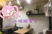 (线上线下经营)三峡广场特色餐饮旺铺转让
