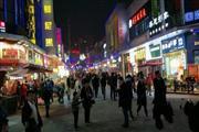 长寿路重餐饮执照大房东直租沿街旺铺临近地铁口!