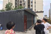 SDS)大渡口区 重庆双山医院 可整可分 无转让费
