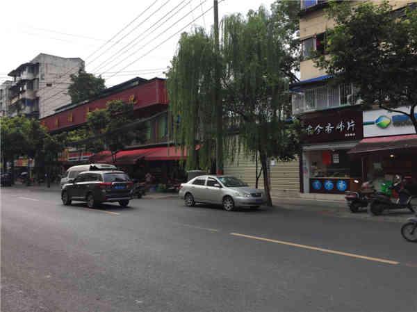 青羊石人社区罗家碾街底商带住宿卤菜店低价急转