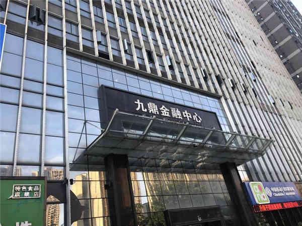 九鼎国际金融中心163方写字楼出租