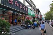 长宁沿街一楼精装修餐饮旺铺 临近地铁 人流密集