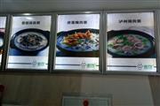 江北观音桥商业街特色餐饮旺铺转让