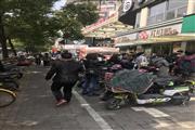中山公园沿街门面 早餐饮品混沌糕点 客流火爆