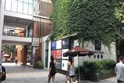 永嘉庭旁边沿街一楼饮品商铺 可做咖啡 老外聚集地