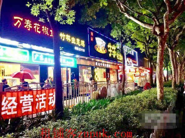 镇坪路沿街一楼餐饮商铺 地段无敌 水电煤到户