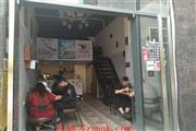 中建华府33平奶茶店转让