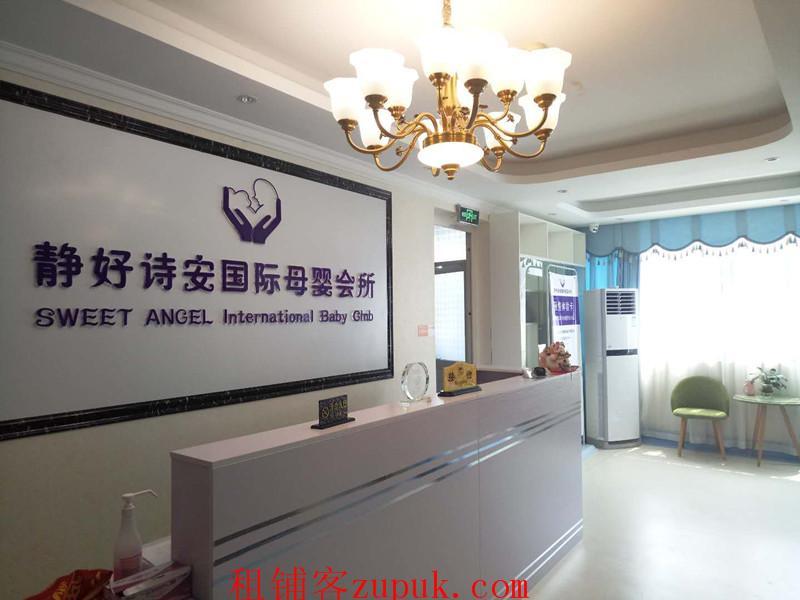 贵阳市妇幼保健院正对面盈利月子会所转让