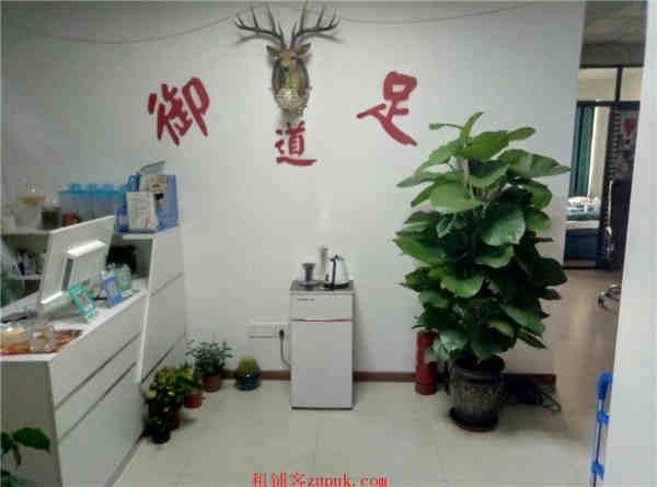江北观音桥商业街养生足浴店转让