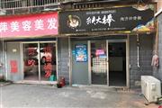 东塘商圈50㎡外卖店转让