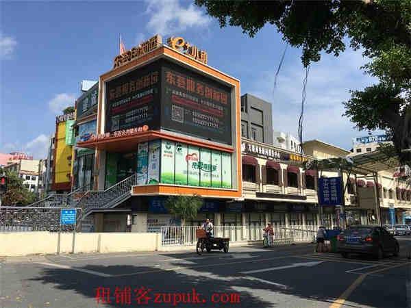 番禺广场地铁口 番禺大厦旁1千方临街门面出租 欢迎中西餐饮