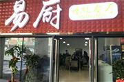雨花区政府万科金域华府临街140㎡餐饮店低价转让!