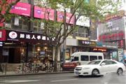人民广场核心成熟商圈 沿街早餐旺铺执照齐全接手营业