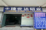 重庆滩子口玻璃市场门面出租