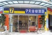 出租新站火车站商务酒店