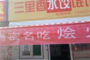 营业中小吃店转让(生意火爆)