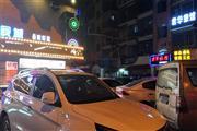 大型成熟小区十字路口200㎡旅馆优价转让