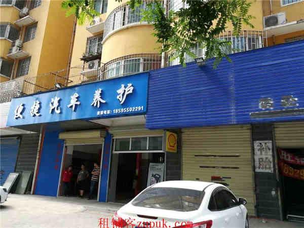 二七区郑密路清江路珠江荣域100平底商房东直租