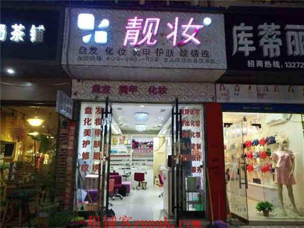 成熟小区商业街化妆品美甲纹绣店优价转让