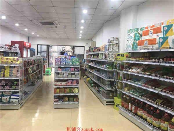 (独家经营)九龙坡小区门口盈利中超市转让
