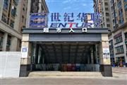 青羊 佳兆业广场华联超市唯一冷饮 花店优价急转