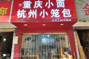 解放西路上24㎡临街小吃店转让(可空转,无行业限制)