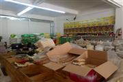 黄金地段超市急转