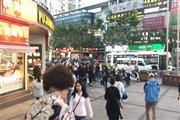 浦东八佰伴商圈沿街一楼 十字路口 双开间 排队就餐