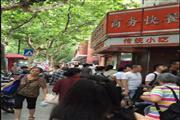 普陀沿街一楼旺铺 十字路口 人流量密集 重餐饮执照