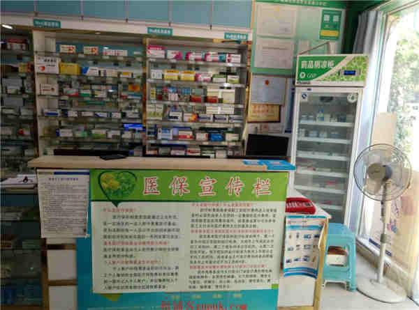 (10年老店)带医保营业中药店转让
