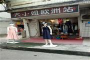 琅东16平服装店低价转让