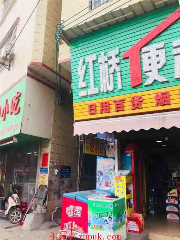 石井国际经营5年便利店转让