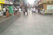 长宁吴中路沿街精装修餐饮旺铺 客流稳定 消费力强